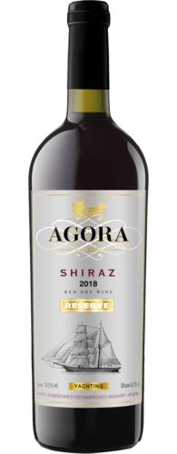 Agora Yachting Shiraz